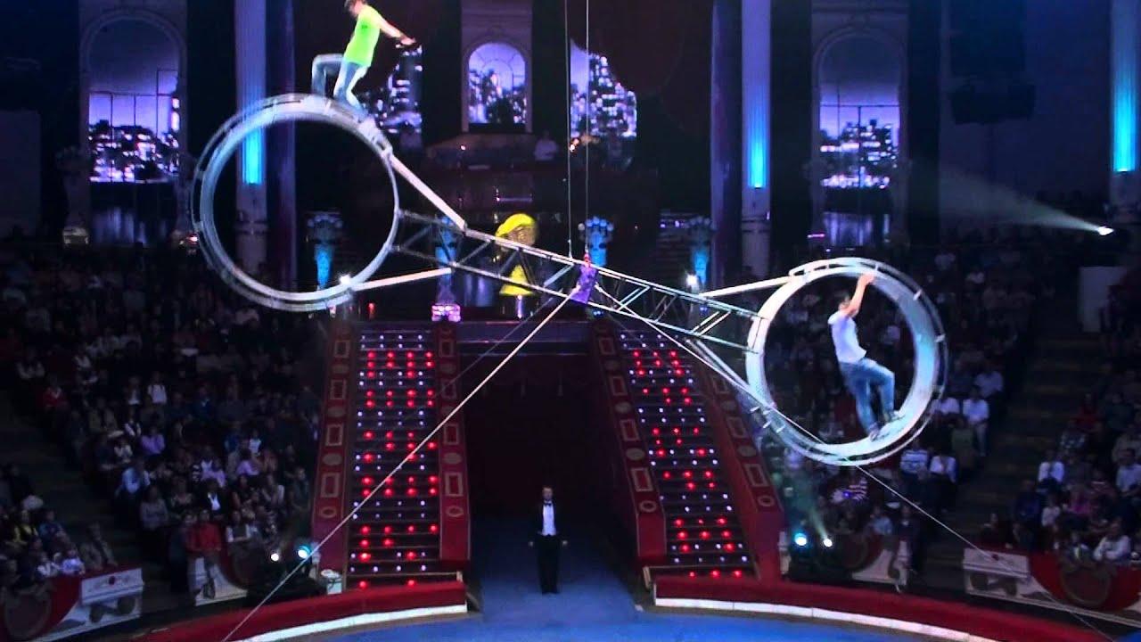 Московский международный молодежный фестиваль конкурс циркового искусства
