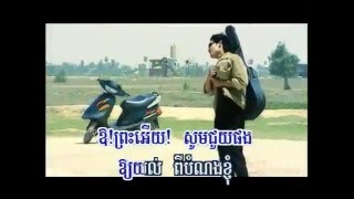គ្រប់យ៉ាងដើម្បីអូន (ភ្លេងសុទ្ធ) ច្រៀងខារ៉ាអូខេតាម youtube,khmer karaoke sing along.