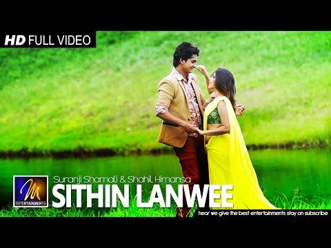 Sithin Lanwee - Suranji & Shahil - MEntertainments