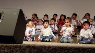 hunter preschool christmas presentation 2018 2
