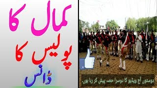 Amazing Pakistan Police Mast Dance and Dhumka,Railway Police Dance // ALL IN ONE EVERY TOPIC