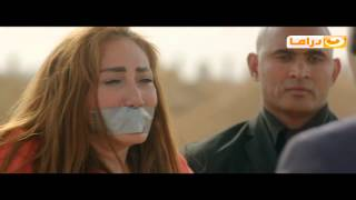 Download Woman kidnapped in the desert 3Gp Mp4