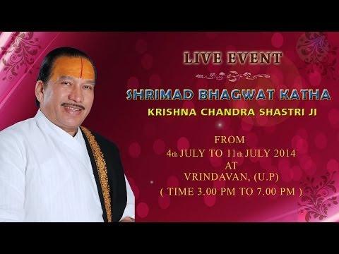 Vrindavan, U.p ( 04 July 2014 ) | Shrimad Bhagwat Katha | Krishna Chandra Shastri Ji video