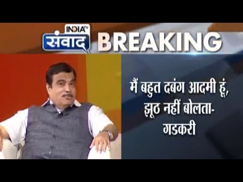 IndiaTV Samvaad: Nitin Gadkari on Pragya Thakur, Ishrat Jahan and Headley
