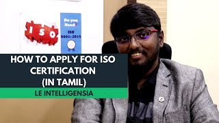 What is ISO Certification (Tamil)