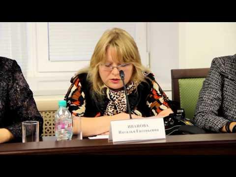 Как общественная палата выгоняет Иванову