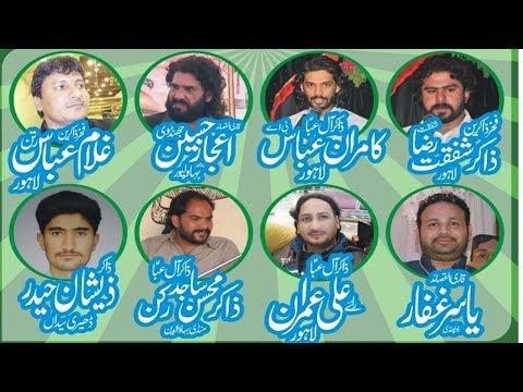 Live Jashan 12/13 Rajab 2019 Deri Syedan