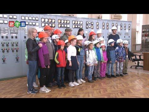 Экскурсия для школьников на ТЭЦ-2