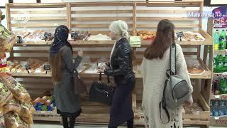 Минимальная цена на хлеб в Дагестане