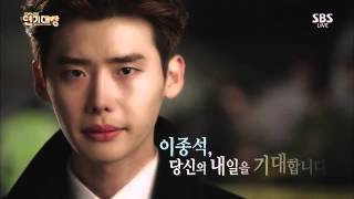 SBS Drama awards 2014 -The Introduction Video