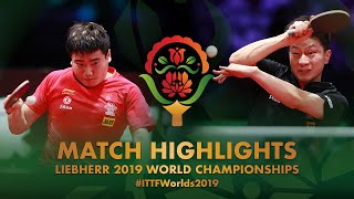 Ma Long vs Liang Jingkun | 2019 World Championships Highlights (1/2)
