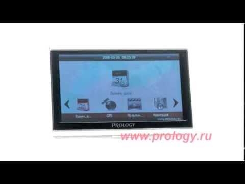 Prology iMap-7000M