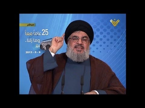 Hezbollah says Syria to supply 'game-changing arms'