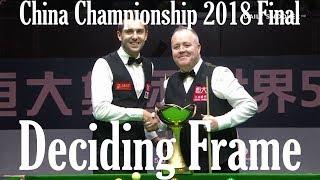 Ronnie O.Sullivan vs Judd Trump - (full match) Players Championship Snooker 2018 (R3) SF
