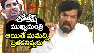 posani krishna murali FIRED on Nara Lokesh | NANDI awards controversy | Filmylooks