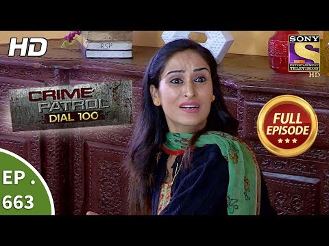 Crime Patrol Dial 100 - Ep 663 - Full Episode - 6th December, 2017 thumbnail