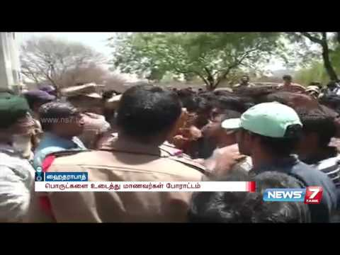 Rohith Vemula suicide: University of Hyderabad students attack VC's room | News7 Tamil