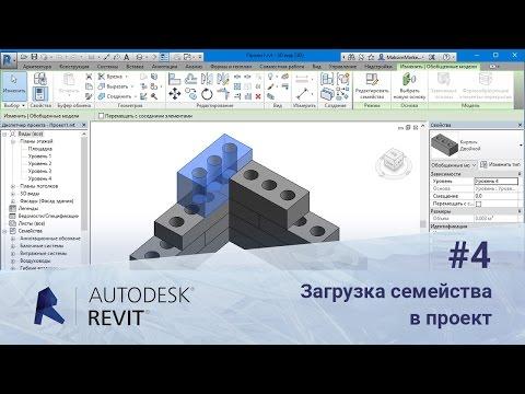 Деревянные конструкции в Autodesk Revit