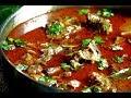നാളികേരം വറുത്തരച്ച നാടൻ മട്ടൺ കറി |ആട് കറി| Varutharacha Mutton curry | Spicy Lamb Curry