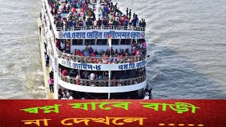 Shopno Jabe Bari / স্বপ্ন যাবে বাড়ী   CHANNEL 69   New video 2017
