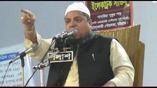 Bangla new waz Maulana Khaled Saifullah Ayubi-new Bangla waz 2017