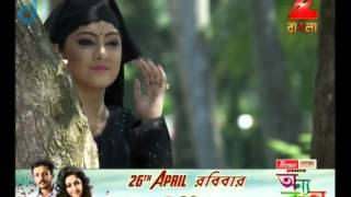 Tumi Robe Nirobe - Episode 108 - April 20, 2015 - Best Scene