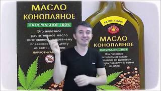 DEAF - Конопляное масло для здорового питания