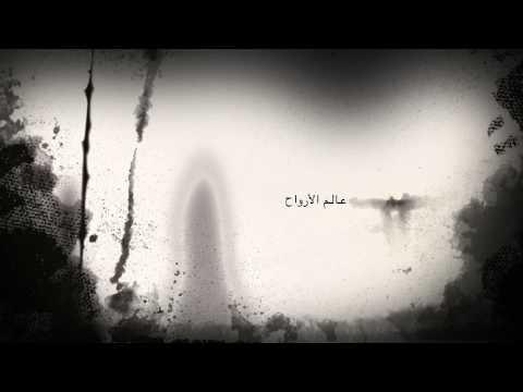 الشيخ القادري الروحاني اعمالنا الروحانية رقم  004553807474