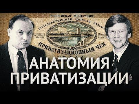 Д.Перетолчин, Н.Кротов. Главное преступление власти за 100 лет