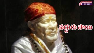 sadguru saiesa || telugu devotional songs || shivaranjani music