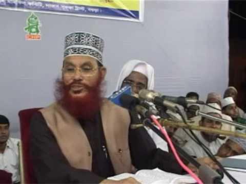 tafsir mahfil bogra 0210 Allama Delowar hossain saidee first day part 10.wmv