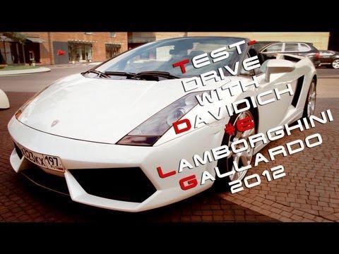 Тест-драйв от Давидыча Lamborghini Gallardo Spyder