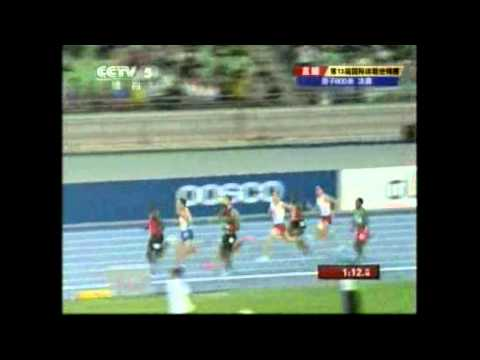 Men's 800m final IAAF World Championships in Athletics 2011 Daegu  David Rudisha watchathletics.com