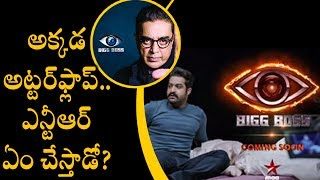 Tamil Big Boss Has A Flop Show What About NTR
