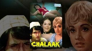 Chalaak - Hindi Full Movie - Kiran Kumar, Radha Saluja, Danny, Pran - Hit Hindi Movie