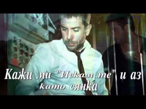 Giorgos Mazonakis - Stigmes Pou Den S'exo