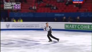 European Figure Skating Championships 2015. SP. Phillip HARRIS