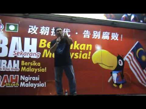 DAP Ceramah by SUPERMAN part 1