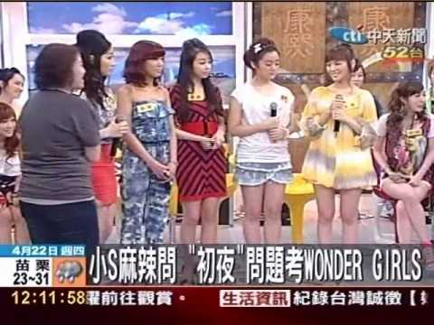 S Wonder Girls Music Videos