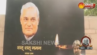 Atal Bihari Vajpayee Funeral at Rashtriya Smriti Sthal | Sakshi Live Updates - Watch Exclusive