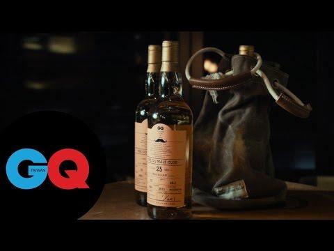 GQ Up Club【風格男人品酒限定】GQ威士忌的私密酒吧派對