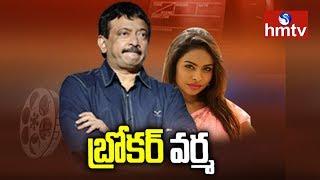 Ram Gopal Varma Behind Sri Reddy | Tollywood Casting Couch Issue  | hmtv