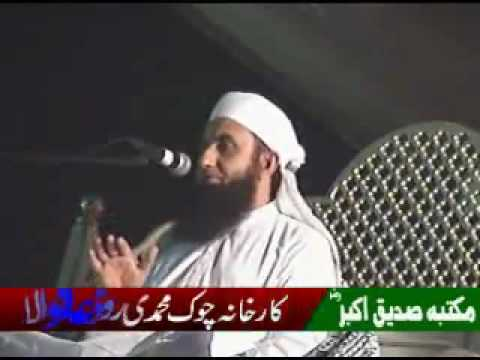 Maulana Tariq Jameel in Arifwala 01.flv