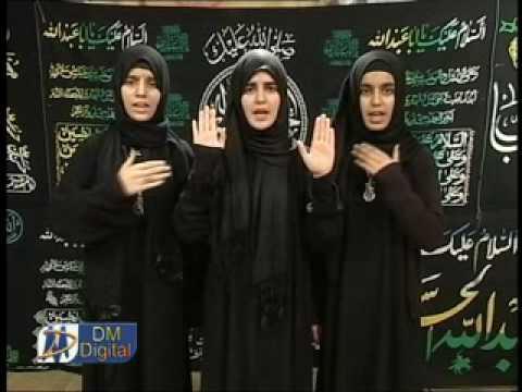 2010 Title Noha - Haye Sakina Haye Pyas : Mahum, Saania & Adeeya Hashim (hashim Sisters) video
