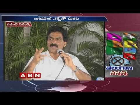 TRS, Congress Parties confident of winning Telangana Polls | ABN Telugu