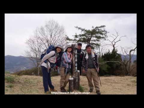 蓑山(美の山公園)登山 2017年04月15日