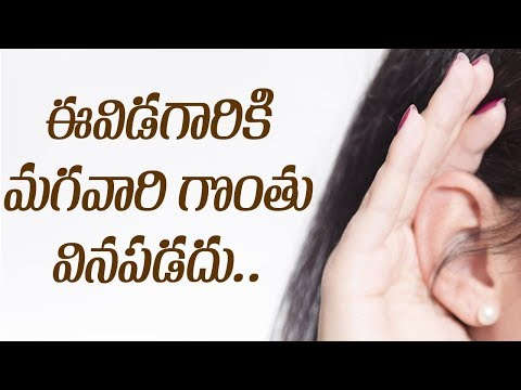 Chinese woman unable to hear male voices | ABN Telugu