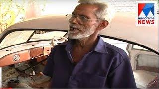 Mechanic Segment |  Fasttrack | Old Episode | Manorama News