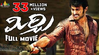 Mirchi - Mirchi (మిర్చి) Full Movie || Prabhas, Anushka, Richa || With English Subtitles