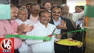 Minister Etela Rajender Inaugurates CREDAI New Office In Banjara Hills | Hyderabad